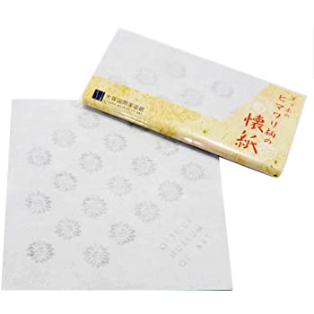 大塚国際美術館 懐紙 ヒマワリ ゴッホ