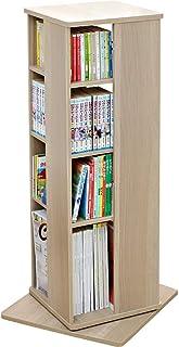 アイリスオーヤマ 本棚 コミック ラック 回転 4段 幅43×奥行43×高さ101.4cm ナチュラル CR-1000