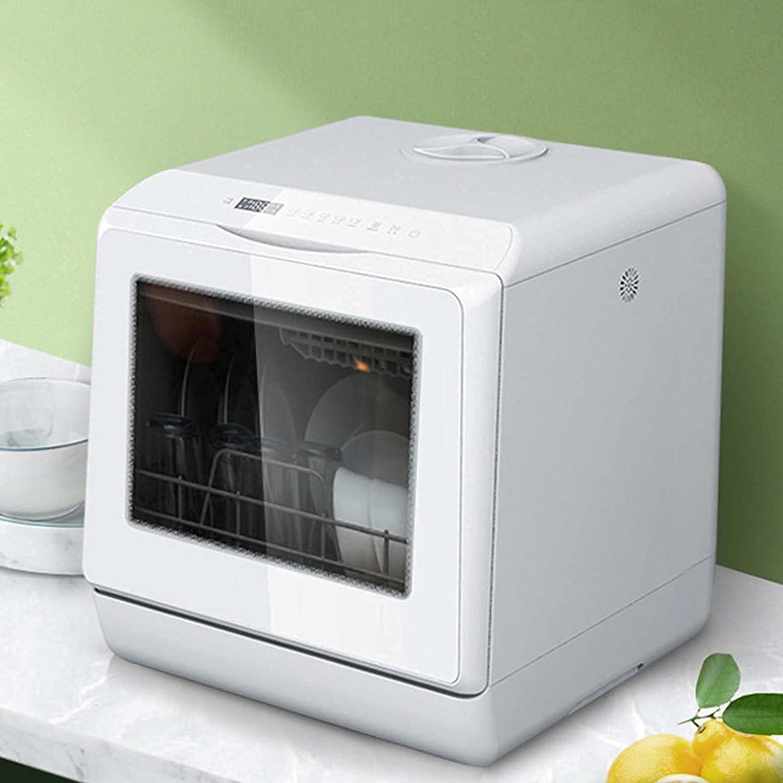 Lavavajillas portátil para encimera, 19 minutos de lavado rápido con sistema de ablandamiento de agua, tanque de agua integrado de 5 litros para lavar platos y frutas, color blanco