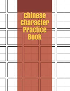 Chinese Character Practice Book: Chinese Language Learning | Chinese Writing Practice Book | Squared paper for Chinese writing | Study and Calligraphy ... Blank Grid Notebook for Students | 120 pages
