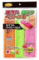 大和物産 ぞうきん・クロス ピンク・オレンジ・グリーン 23×30cm CC カラフルワイパークロス 3枚入
