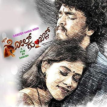 Pyar Ka Gol Gumbaz (Original Motion Picture Soundtrack)