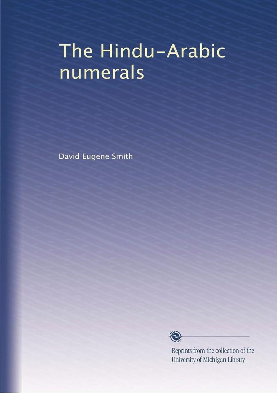 接辞満員文庫本The Hindu-Arabic numerals (Vol.3)