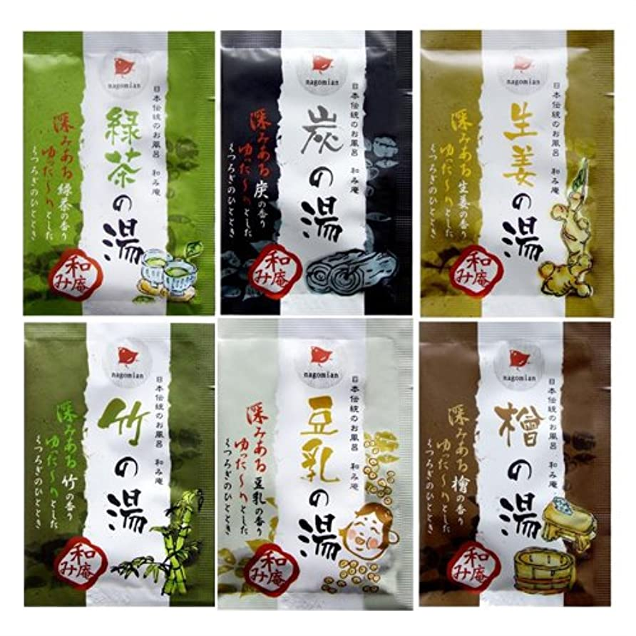 タッチコードレス行う日本伝統のお風呂 和み庵 6種類セット