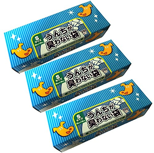 驚異の防臭袋 BOS (ボス) うんちが臭わない袋 ペット用 うんち 処理袋【袋カラー:ブルー】 (Sサイズ 200枚入)×3個
