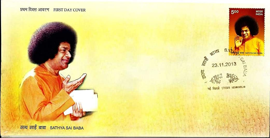 良心的正確な里親First Day Cover 23 Nov.'13 Satya Sai Baba Comm.(FDC-2013)