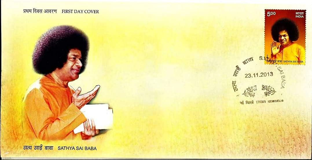 ドアミラーチラチラするバリアFirst Day Cover 23 Nov.'13 Satya Sai Baba Comm.(FDC-2013)