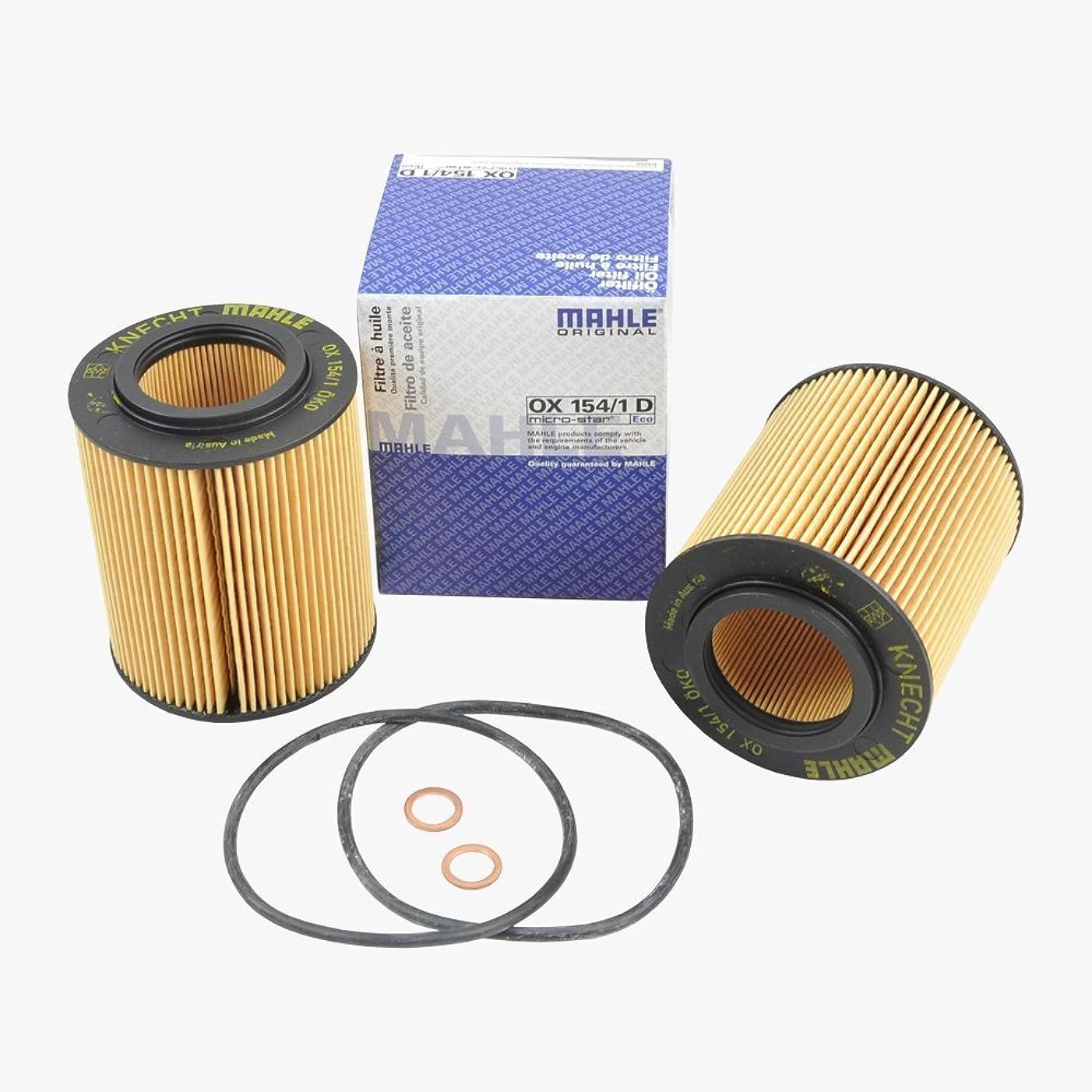 BMW Engine Oil Filter Mahle Original OEM OX154/1D / 11427512300 (2pcs)