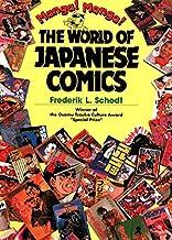 Manga! Manga!: The World of Japanese Comics