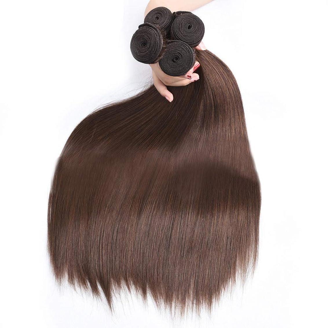 自伝空リーズHOHYLLYA 絹のようなストレートの髪の束ブラジルのストレート本物の人間の髪の毛の拡張子#4ブラウン色ナチュラルルッキング(1バンドル、10-28インチ)女性用合成かつらレースかつらロールプレイングかつら (色 : ブラウン, サイズ : 26 inch)