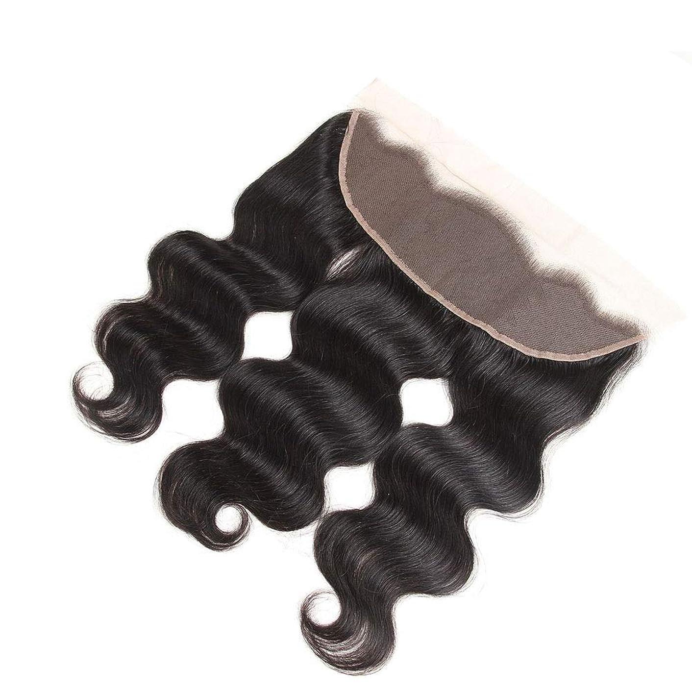 解釈的チャート火星Mayalina 13 * 4フリーパートレース前部閉鎖実体波ブラジル織り方オンブル人毛バンドルナチュラルブラックヘアエクステンション女性複合かつらレースかつらロールプレイングかつら (色 : 黒, サイズ : 20 inch)