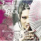 雅-THIS IZ THE JAPANESE KABUKI ROCK-(初回限定盤)(DVD付)