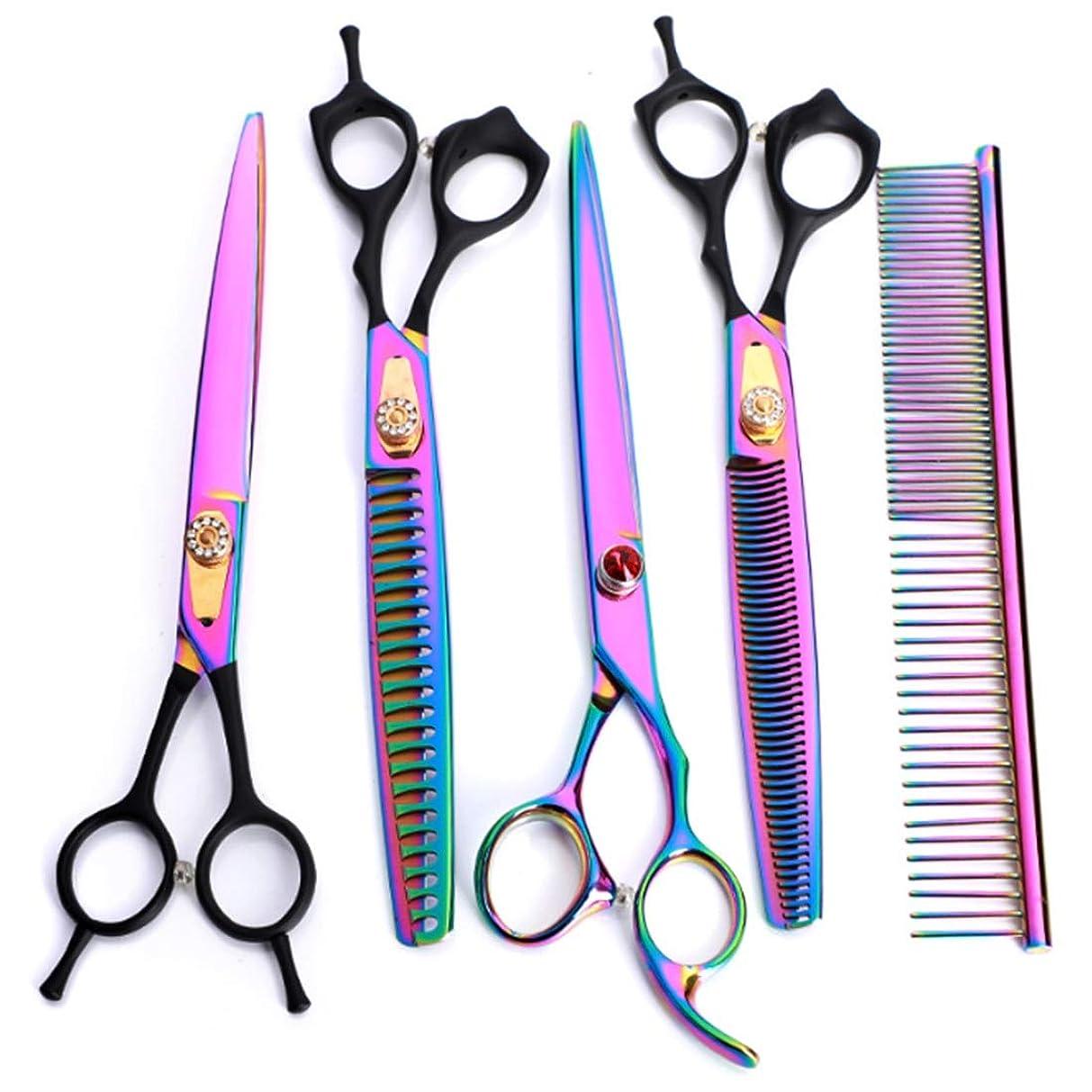 成長保持故障プロの理髪師の髪のはさみ/はさみ(8インチ) - プロの歯科用ハサミ/曲げのはさみは毛の切断をせん断します ヘアケア (色 : 色)