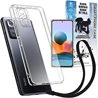 シズカウィル(shizukawill) Xiaomi Redmi Note 10 Pro 高透明 耐衝撃 衝撃吸収 防指紋 RedmiNote10Pro シャオミ レドミノート10プロ TPU ストラップホール付 ソフト クリア ケース カバー