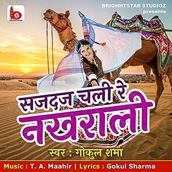 Sajdaj Chali Re Nakhrali