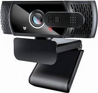 ウェブカメラ Nulaxy Webカメラ 1080p Full HD ウェブカム マイク プライバシー保護カバー付き USB プラグ&プレイ ラップトップ PC Webcam ビデオストリーミング 会議 ゲーム Windows Linux Ma...