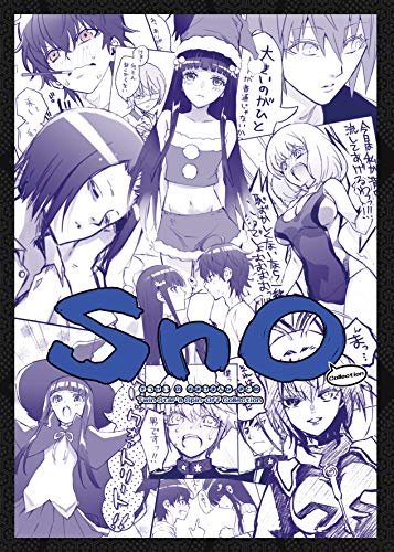 SnO ~Twin Star's Spin-Off Collection~ (English Edition)