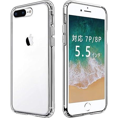 【進化版】iPhone 8 Plus ケース iPhone 7 Plus ケース 超クリア 薄型【MIL規格耐衝撃/透明カバー 衝撃吸収/ハードPC + TPUバンパ/四隅滑り止め全面保護ケース/SGS認証黄変防止・すり傷防止/レンズ保護/落下防止 おしゃれ 軽量/ワイヤレス充電対応 】対応アイフォン7/8 Plus透明 スマホケース (5.5 インチ・クリア)