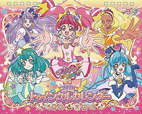 JAPANESE CALENDAR Tabletop Pretty Cure All Stars Twinkle 2020 Calendar Ensky CL-011