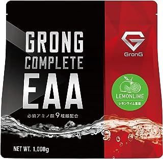 GronG(グロング) COMPLETE EAA 必須アミノ酸 レモンライム風味 1kg