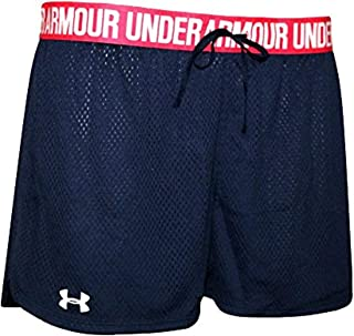 Under Armour Women's HeatGear Athletic Loose Mesh Running Shorts Lined