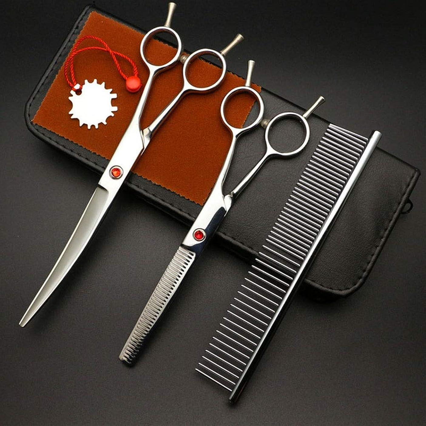 スライム立法珍味理髪用はさみ 7インチペット特別美容院はさみはさみ、ヘアカットはさみ+フラットシアースーツの組み合わせヘアカットはさみステンレス理髪はさみ (色 : Silver)