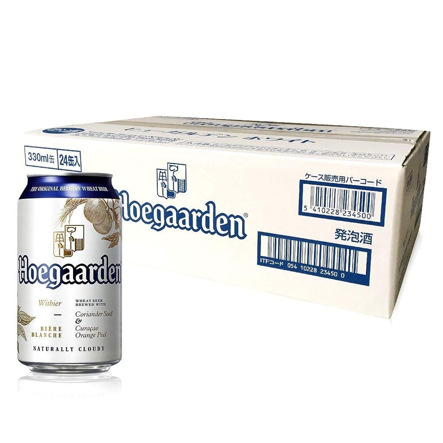 セクション良心的確立しますヒューガルデン ホワイト 缶 [ ベルギー 330ml×24本 ]
