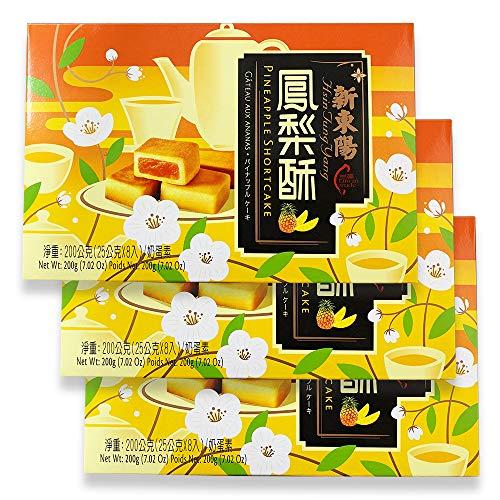 台湾 【新東陽】パイナップルケーキ 25g×8個/箱 台湾お菓子 お土産 (3個セット)