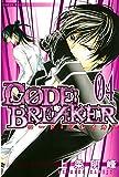 C0DE:BREAKER(4) (週刊少年マガジンコミックス)