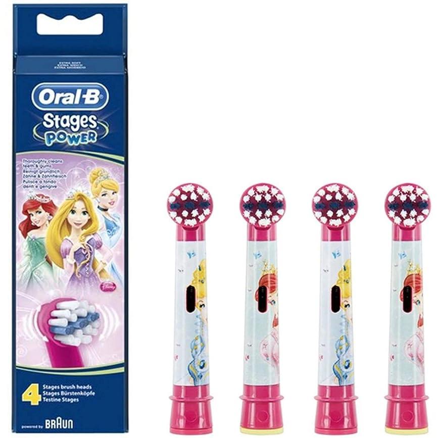 ほとんどない必要とする運動ブラウン オーラルB 電動歯ブラシ 子供用 EB10-4K すみずみクリーンキッズ やわらかめ 替ブラシ(4本) ピンク ディズニープリンセス [並行輸入品]
