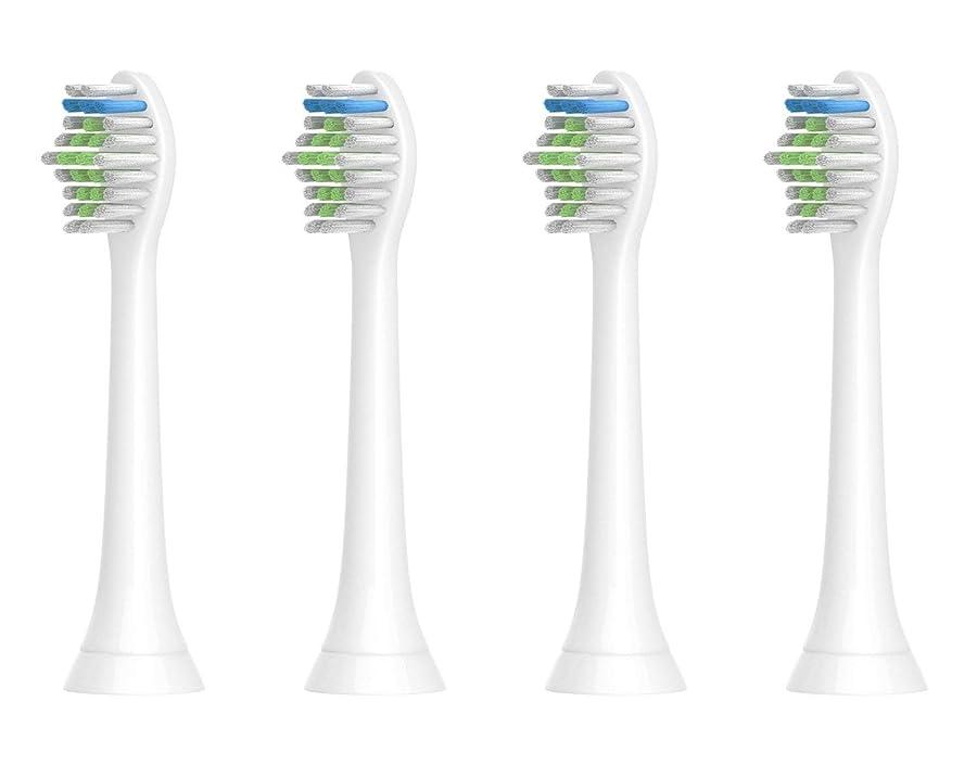 休暇フレームワーク電報WuYan 互換性 Philips Sonicare 歯ブラシヘッド用 Philips Sonicare 電動歯ブラシ ダイヤモンドクリーン ヘルシーホワイト フレックスケア イージークリーン エッセンス+ パワーアップ に最適 4 パック