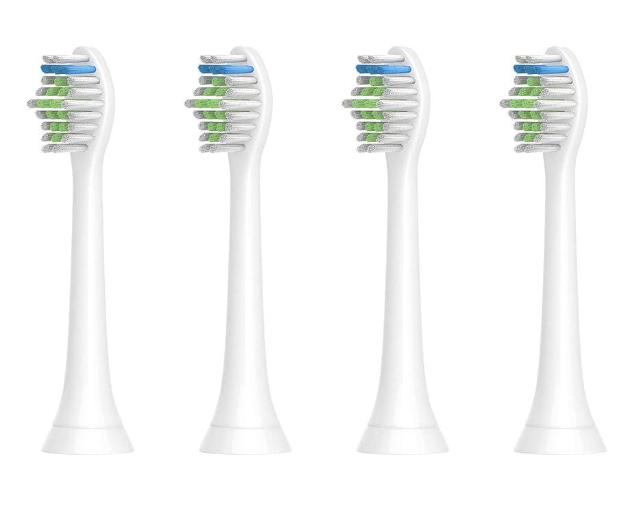 増加する肘中間WuYan 互換性 Philips Sonicare 歯ブラシヘッド用 Philips Sonicare 電動歯ブラシ ダイヤモンドクリーン ヘルシーホワイト フレックスケア イージークリーン エッセンス+ パワーアップ に最適 4 パック