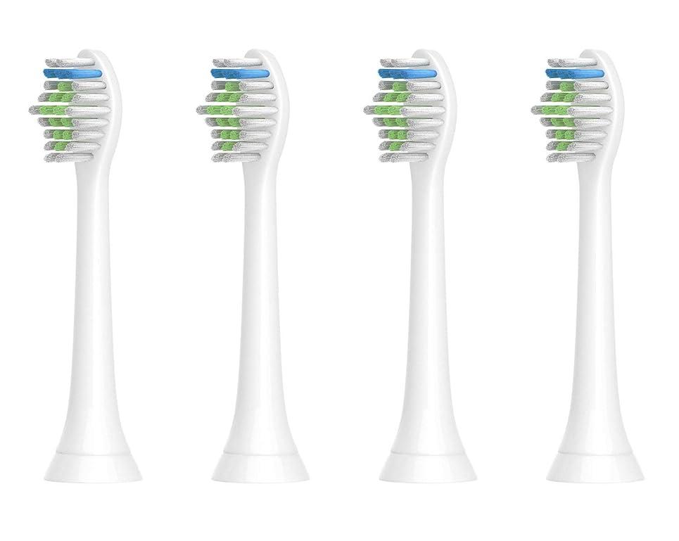 ハブブメロドラマティック常にWuYan 互換性 Philips Sonicare 歯ブラシヘッド用 Philips Sonicare 電動歯ブラシ ダイヤモンドクリーン ヘルシーホワイト フレックスケア イージークリーン エッセンス+ パワーアップ に最適 4 パック
