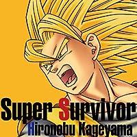 Super Survivor by Hironobu Kageyama