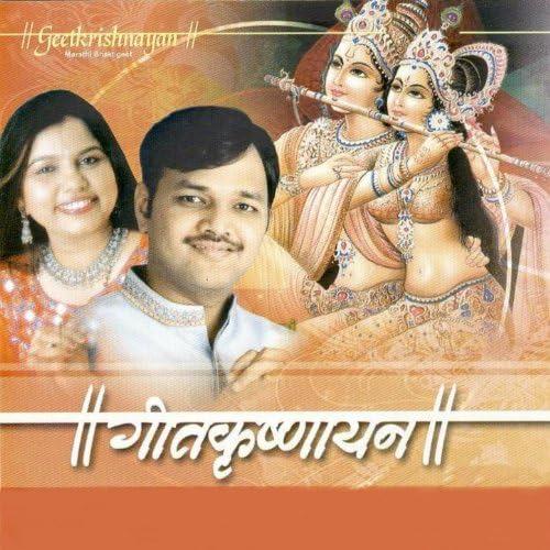 Pandit Sanjeev Abhyankar, Sadhana Sargam