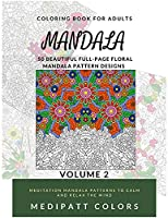 Mandala: 50 Beautiful Full-Page Floral Mandala Pattern Designs