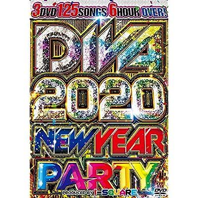 洋楽DVD 3枚組 フルPV 新しすぎ アゲすぎ DIVA 2020 NEW YEAR PARTY - I-SQUARE 超最新パーティーバズソングベスト