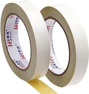 裾上げテープ アイロン不要 両面テープ 超強力 [2個セット(幅20mm・全長20m)] 強力両面テープ 「 ズボン カーテン すそあげ 手芸用 水に強く洗濯しても大丈夫!(普通の両面テープとしてもご利用頂けます)」 超強力両面テープ 【LLi...