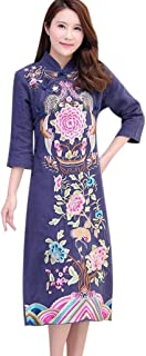 Aro Lora Women's Long Qipao Flower Embroidery Cheongsam Wedding Dress