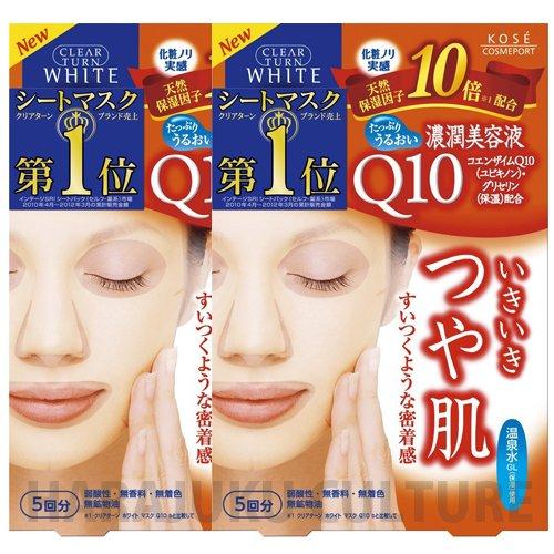 Kose Clear Turn Essence Facial White Mask 5pcs - Konzaemu Q10-2set