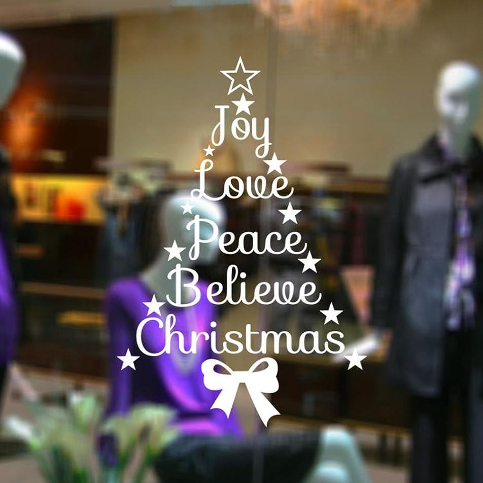 フェザー生まれ型レンコス(Lemcos) ウォールステッカー  クリスマス 飾り 壁紙  シール インテリア 窓?ドア?壁 はがせる 北欧風 おしゃれ 部屋飾り 居間?部屋?バー?スーパーマーケット (ホワイト)