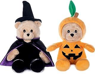 "My OLi 9"" Plush Halloween Toy Stuffed Animal Teddy Bear Plush Pumpkin Stuffed Wizard Toy with Fliptable Hats Ornaments for..."