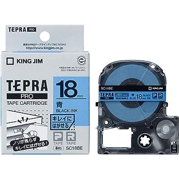 キングジム テープカートリッジ テプラPRO キレイにはがせるラベル 18mm 青 SC18BE