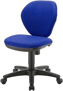 サンワダイレクト オフィスチェア コンパクト 高さ調節 ロッキング機能付き 組み立て簡単 キャスター付き ブルー 100-SNC025BL