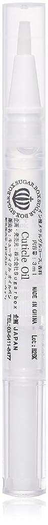 ホラー恐れる横たわるシュガーボックス キューティクルオイル ラブフレーバー 3ml