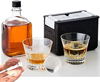 Ice Ball Mold Crystal Clear Ice Ball Maker Large Sphere Ice Duo Trays for Whiskey Best Kitchen Mold Maker 2 Slow-Melting 2.5