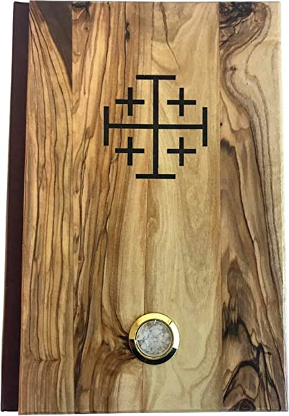 Holy Land Market Olive Wood Covered Millennium Bible With Jerusalem Stones Red Letter King James Version Of The Old And The New Testament Large 8 X 5 5 Inches