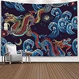 Pamime Wandteppich für Kinder, 203 x 152 cm, klassische asiatische Meeresdrachen und Meer, für Schlafsaal, Schlafzimmer, Wohnzimmer