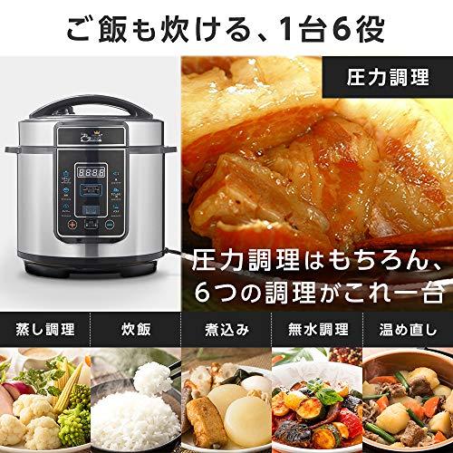 ショップジャパン『プレッシャーキングプロ(PKP-NXAM)』