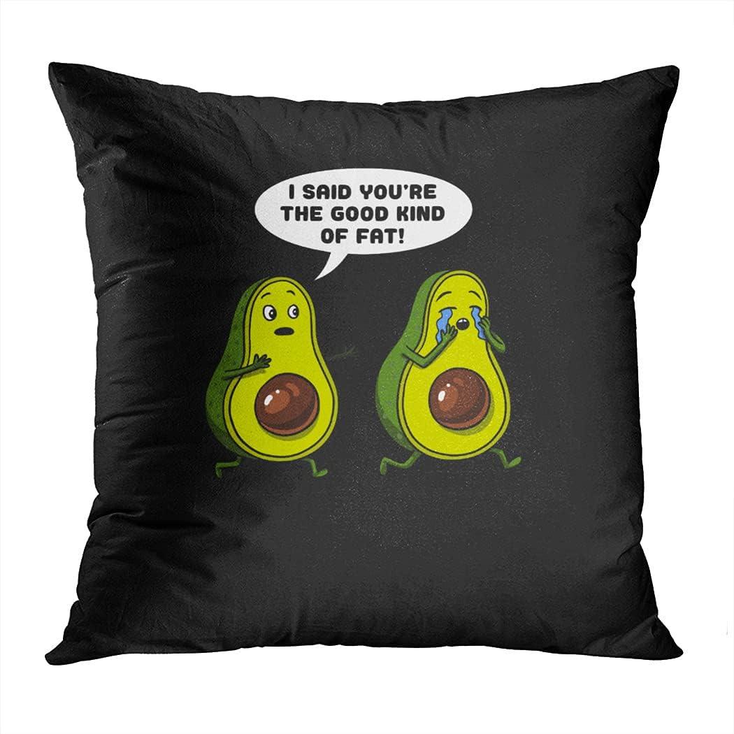 Suike Funny Avocado Vegan Couple Beauty Fat Deluxe Joke Good 25% OFF Guacamole